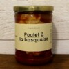 Poulet basquaise aubonfromage.re